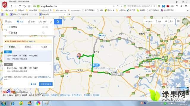 荆门掇刀惠明菜场地图