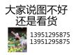 江苏沭阳恒耀8424/特小凤上市/御西合作社平台注册