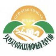 國孝農業合作社