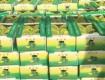 沭阳县潼阳镇有几千的西瓜基地,大量出售