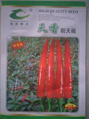 艳红辣椒种子批发商—艳红辣椒种子