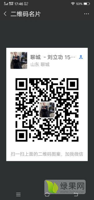 Screenshot_20181027_174631.jpg