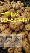 IMG_20140821_072621_meitu_3.jpg