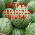 西瓜产地 山东潍坊大量供应甜王西瓜