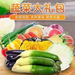 来自萝卜特产基地潍坊 潍县萝卜,水果萝卜,瓜茬萝卜